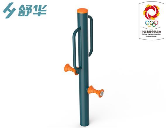 腿部按摩器(JLG-05)