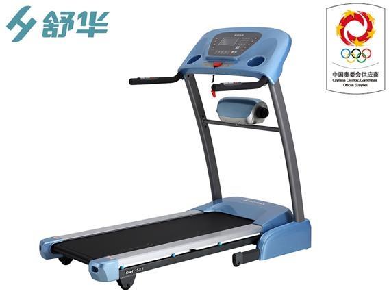 舒华SH-T5113家用跑步机