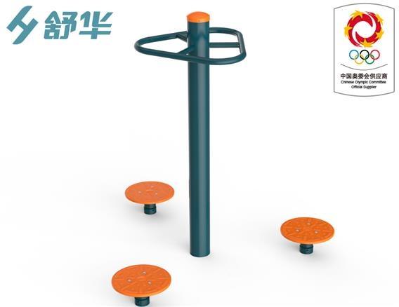 三位扭腰器(JLG-06)