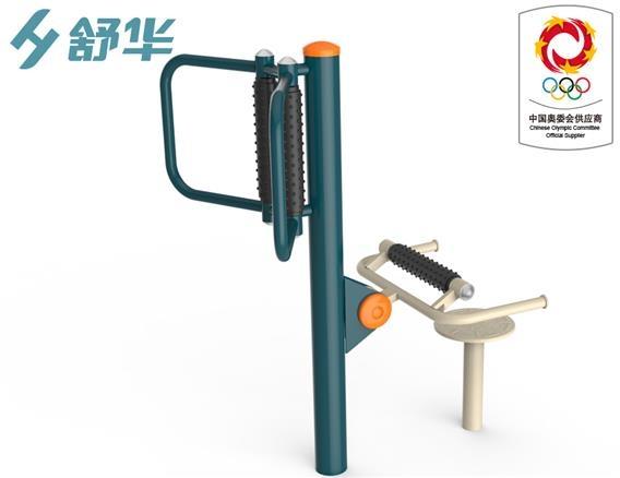 坐立式腰背按摩器(JLG-21)