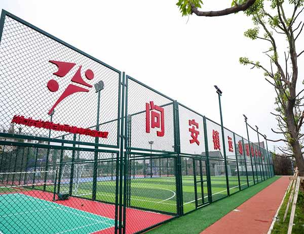 枝江市问安镇运动健身中心