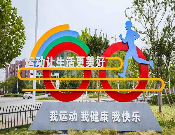 泰丰体育运动健身中心